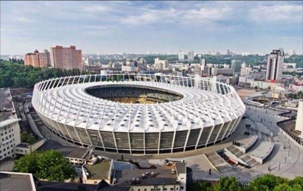 Київ прийме матч відбору на Євро-2020 Україна - Португалія