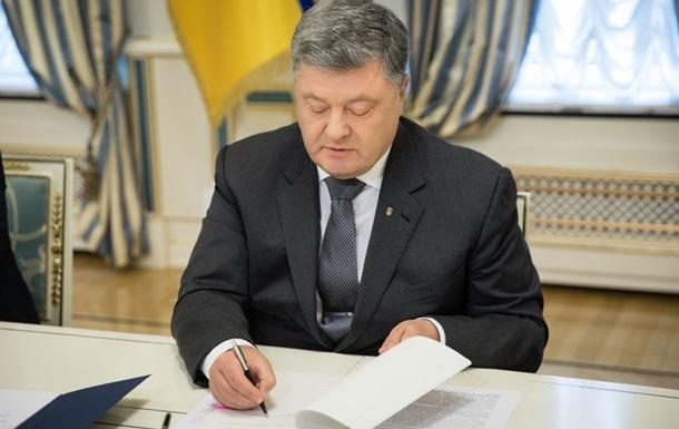 Порошенко змінив назву спільної з Литвою і Польщею військової частини