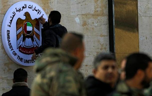 ОАЕ знову відкрили посольство в столиці Сирії Дамаску