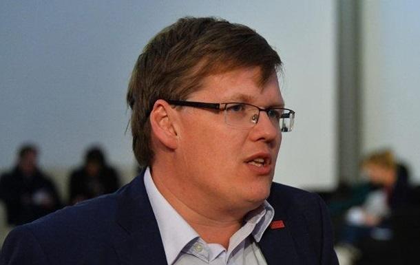 Повышение пенсий: Розенко рассказал детали
