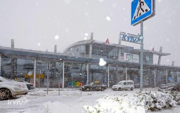В аеропортах України скасовують і затримують рейси