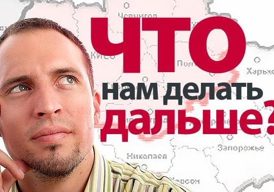 Интеллектуальный клуб Книжной палаты Украины