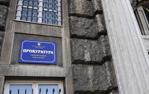 Нападение на лагерь ромов во Львове: расследование завершилось