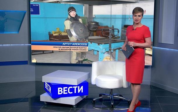 Работяга выиграл 80 млн. рублей после просмотра фильма