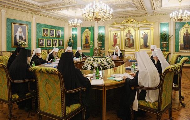 РПЦ закликала не визнавати нову церкву України