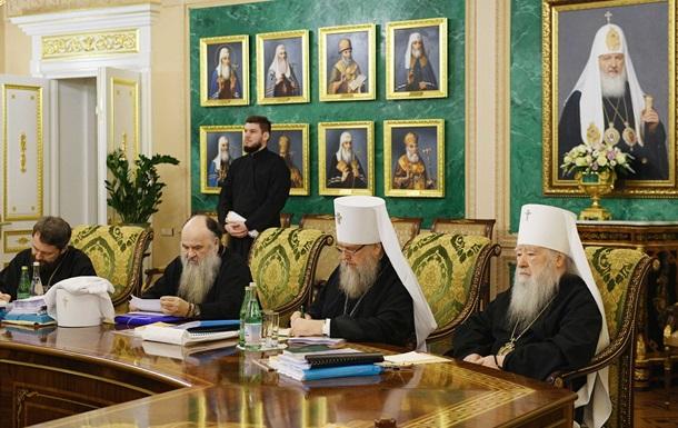 РПЦ створила екзархати в Європі й Азії