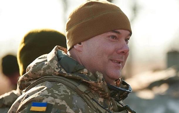 Командувач ООС звернувся до жителів Донбасу