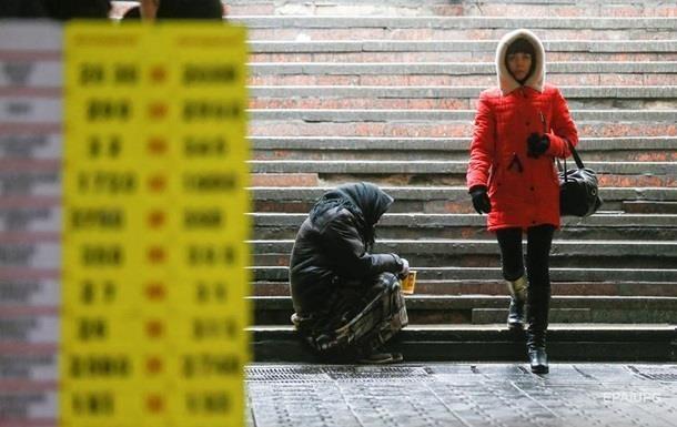 Настоящие доходы украинцев увеличились на26%,— Госстат