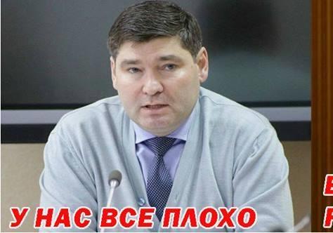 Кто в Луганской ОГА работает «спустя рукава»