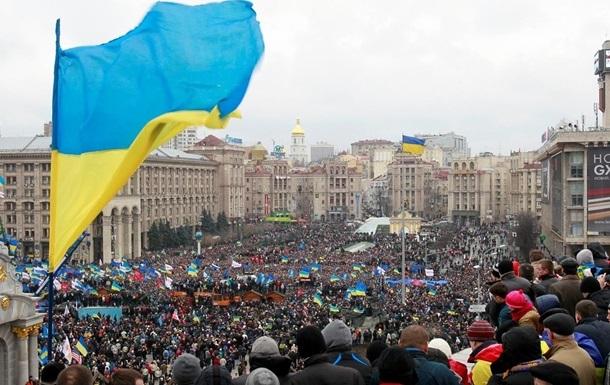 Украинцы стали меньше гордиться Евромайданом – опрос