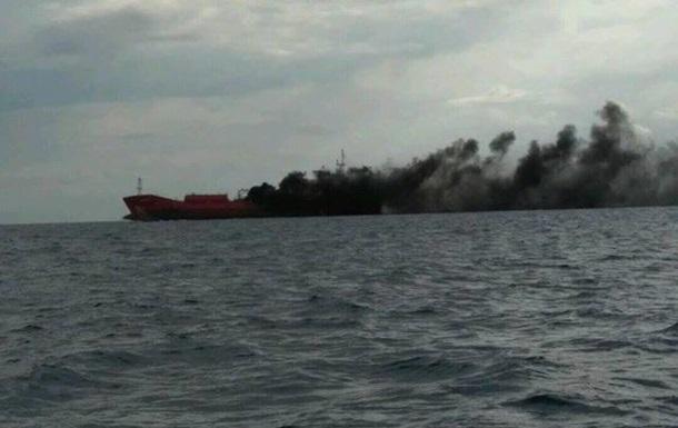 Біля узбережжя Кіпру сталася пожежа на танкері
