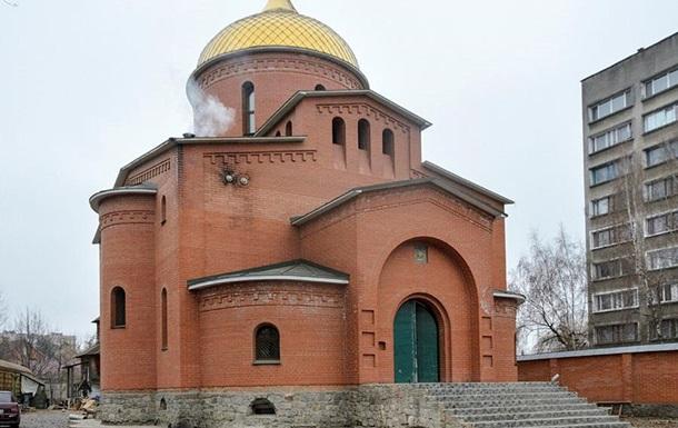 Власти отказали приходу УПЦ (МП) в переименовании в русскую церковь