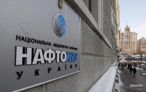 Нафтогаз оценил потери активов в Крыму в $5 млрд