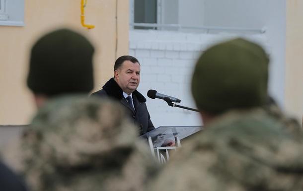 Полторак назвал зарплаты военных с 1 января