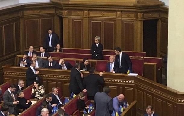Гройсман обдурив депутатів з бюджетом-2019 - ЗМІ