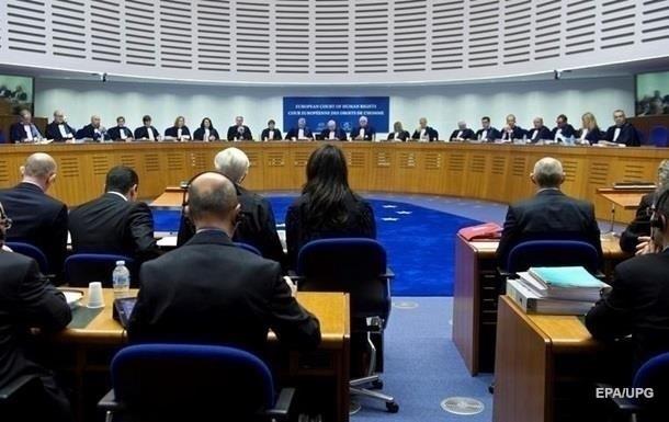 Киев заявляет о саботаже решения ЕСПЧ по морякам