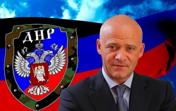 Что общего между Трухановым и ДНР?