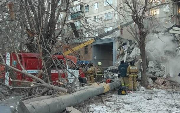Момент вибуху в Магнітогорську потрапив на відео