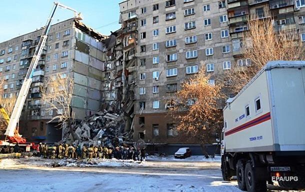 У Магнітогорську призупинили рятувальну операцію через загрозу обвалу