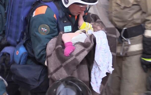 З-під завалів у Магнітогорську дістали живе немовля