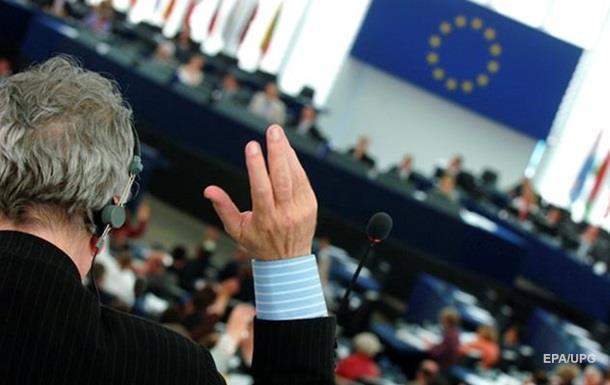 Румунія почала головування в Раді Євросоюзу