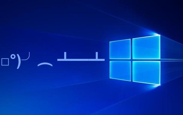 Названа найпопулярніша операційна система у світі