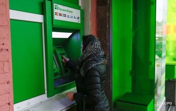В Украине стал доступен обмен валюты в банкоматах