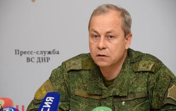 В  ДНР  заявили о задержании украинского военного