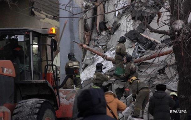 НП в Магнітогорську: знайдено тіла 24 жертв