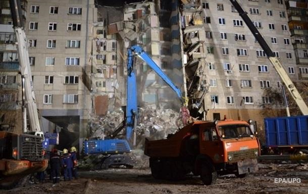 У Магнітогорську з-під завалів витягнуто тіла 31 людини