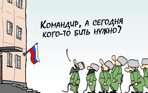 Позор российского общества