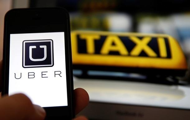 У Брюсселі заборонили сервіс таксі Uber