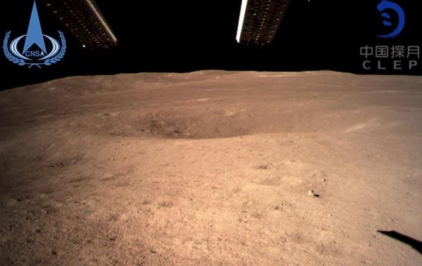Місяць вперше сфотографували зі зворотного боку