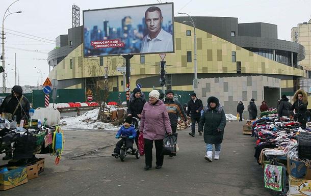 Скандальную киевскую стройку показали на фото
