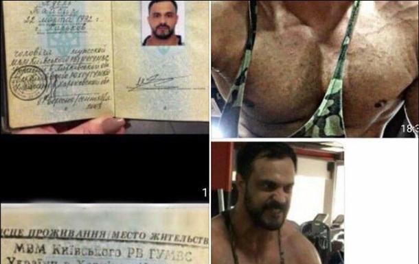 В соцсетях появилось фото подозреваемого в убийстве турчанок в Харькове