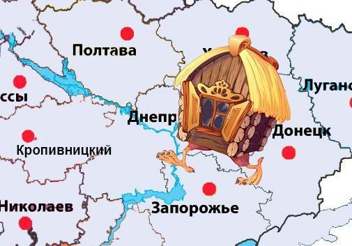 Избушка на украинских ножках