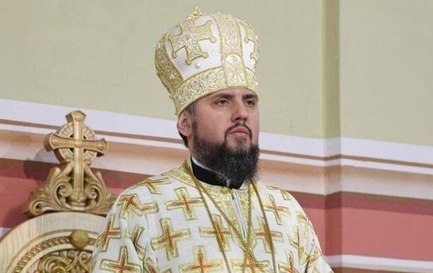РПЦ останется в Украине - Епифаний
