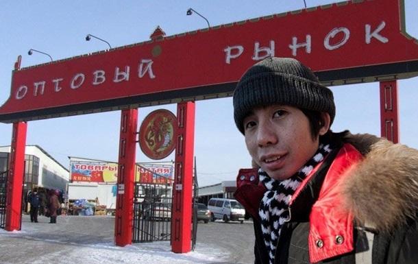 Налогообложение китайских предпринимателей на территории Российской Федерации