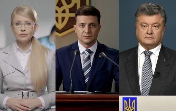 Уличный батл политиков. Зеленский VS Порошенко & Тимошенко. Кого выберут люди