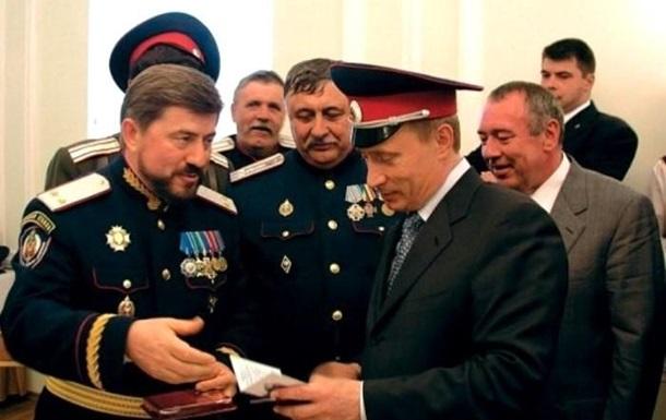 Путинские карательные отряды
