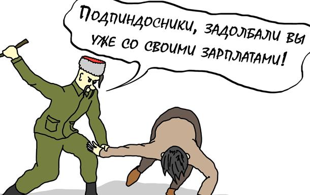 Зачем правительство РФ создаёт реестровые казачьи войска
