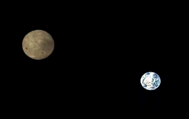 Зонд КНР показал Землю и обратную сторону Луны