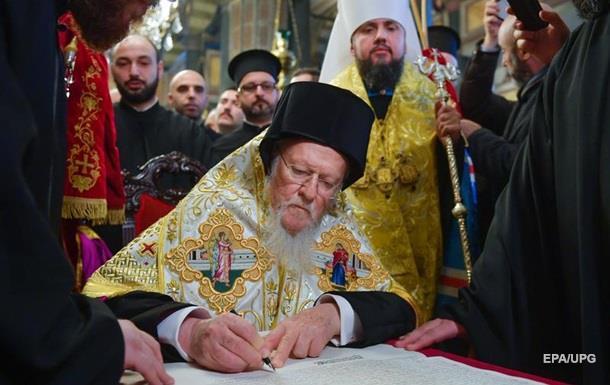 Варфоломій підписав Томос про автокефалію ПЦУ