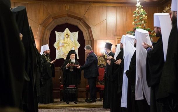 Порошенко нагородив Вселенського патріарха орденом
