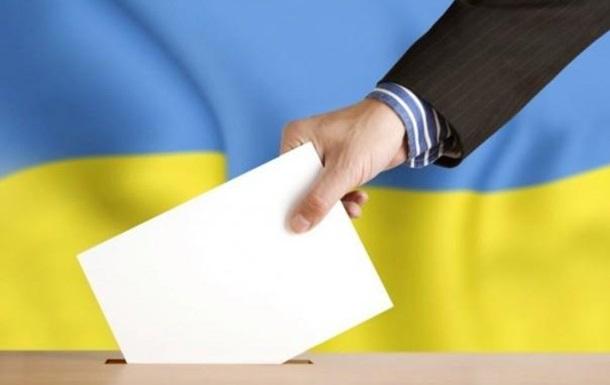 Ліквідація виборчих дільниць на території Російської Федерації