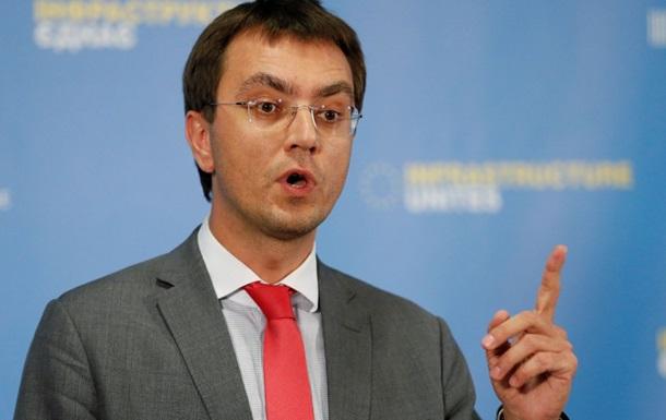 Омелян заявив, що його справу незабаром передадуть до суду
