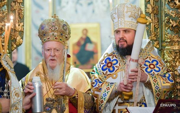 Варфоломей поздравил украинцев с получением Томоса