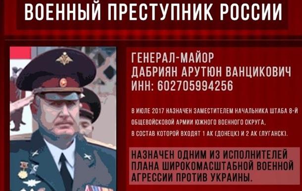 8-ю армию РФ возглавляют циники горе-бизнесмены