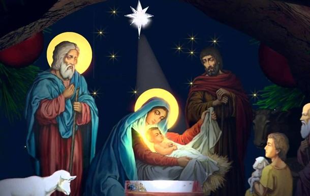 Христос Рождається! Славімо Христа!