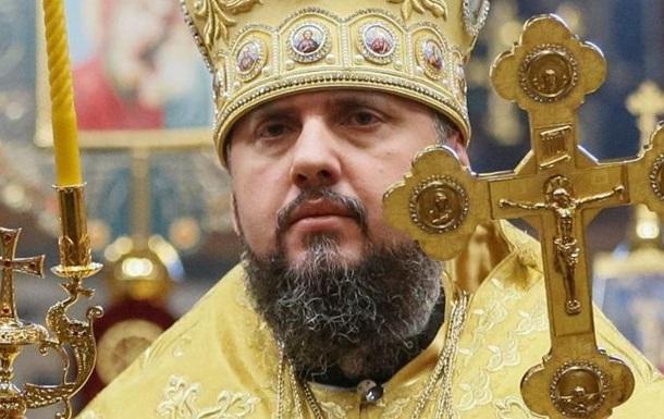 Ничего против РПЦ в Украине не имеем